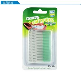 Wholesale Teeth Brush Oral - 40pcs card Soft plastic Massage the gums Gingival Tooth Flossing Head Oral Hygiene Dental Plastic Interdental Toothpick Brush Tooth Cleaning