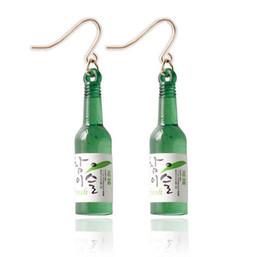 2019 orecchini di disegno della corea Gli orecchini unici a forma di bottiglia di vetro di Sake di progettazione unica popolare per gli accessori di modo delle ragazze 20 pc liberano la nave orecchini di disegno della corea economici