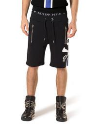 Wholesale Summer Skull Pants - Hot Sell 2017 Summer New Style Men's Print Skull Swim Beach Shorts Swimming Pants Trousers