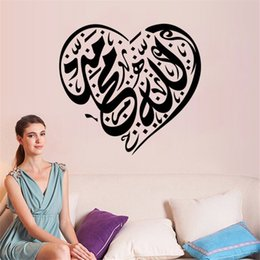 Wholesale Room Culture - Islam Style DIY Graphic vinyl wall sticker of Muslim Culture for home decor wall decals murals vinilos pegatinas de pared 9331