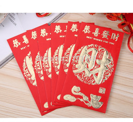 Wholesale Money Envelopes - China Traditional Wedding Favor Chinese Red Packet Envelope Gift bag Stamping Happiness Give children lucky money in New year
