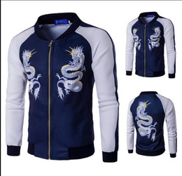 Wholesale Cardigan Match - Europe America fashion Men's Baseball Stand collar Color matching Tsing lung tiger digital printing movement Cultivate one's morality Sweats