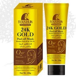 Wholesale 150g brand quality k gold peel off mask vitamin C anti wrinkle vies feed and freshness for the skin