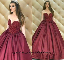 72557c587e Wine Red Satin Quinceanera Dresses Sweetheart Appliques Beaded Floor Length  Backless Prom Dresses Sweet Sixteen Dresses Formal Evening Gowns