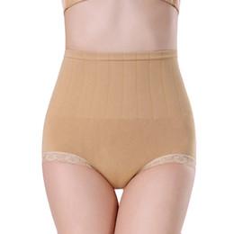 ba72eb756f Underwear Women Panties Pants Panty Shapewear Lace Trim Hip Abdomen Tummy  Control Underpants High Waist Briefs Knickers Majtki