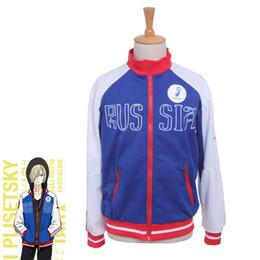 Wholesale Yuri Cosplay - Yuri!!! on Ice Yuri Plisetsky anime Cosplay Costume halloween party Jacket Coat