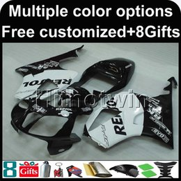 Wholesale west fairings - 23colors+8Gifts WEST BLACK Boda kit motorcycle cowl for HONDA RC51 VTR1000SP1 2000-2006 VTR1000SP1 00 06 ABS Plastic Fairing