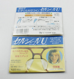 Wholesale Glasses Pads - Paste on silicone nose pad for eye glasses sunglasses high end quality