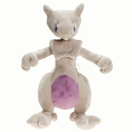 """Wholesale Pocket Plush - New Hot 10"""" Mewtwo Poke Doll Anime Collectible Pocket Monster Plush Toy Party Gifts For Children Soft Stuffed Toys"""