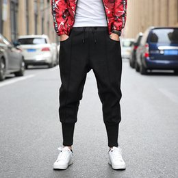Wholesale Loose Fitted Harem Pants - 2017 New Sweatpants Harem Pants Men Joggers Slim Fit Skinny Men's Hip Hop Clothes High Street Gray Black