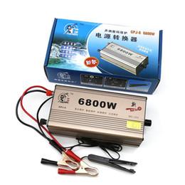 Wholesale Free Inverter - FREE SHIPPING 6800 electronic ultrasonic inverter kit 12v high power inverter battery booster