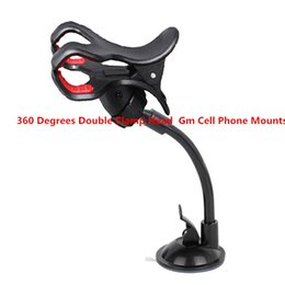 Wholesale Universal Navigation Mount - Hot Sales 360 Degrees Rotating Double Clamp Head Gm Cell Phone Mounts & Holders Multi-Functional Navigation Dash Mount Phone Holder