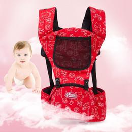 Argentina Hombros ajustables mochila portabebés nueva mochila ergonómica para bebés Frente a la bolsa de bebé canguro Embrace Babies Waist Stool Suministro