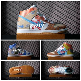 Wholesale Premium Ice - 2017 Thomas Campbell x SB Zoom Dunk High Premium Ice Jade Circuit Orange-Sail High Quality What The themed SB Dunk High Casual Shoes