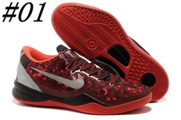 Wholesale Cheap Basketball Ball Shoes - Basketball Shoes KB 8 EP Zoom Sneakers 2017 Kobe 8 Mens Running Boots New Basket Ball Trainers Adult Sports Footwear Cheap Kids Shoes