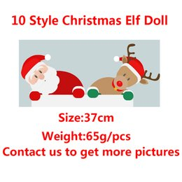 Wholesale Doll For 15 - 10 Style Christmas Elf Doll Plush toys Elves Xmas dolls and Soft Back Books on the shelf For Kids Holiday Christmas Gift 160922