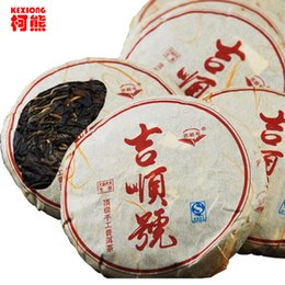Wholesale Raw Materials - 50g Yunnan Pu'er tea puer raw small cake puer tea sheng no additives pure material pu erh tea raw organic healthy Chinese food