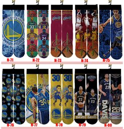 Wholesale Wholesale Sox - Sport Stockings Printing Socks Adult Men's 3D Printed Stocking Unisex SOX Socks New Pattern Hip Hop Soft Cotton Sock