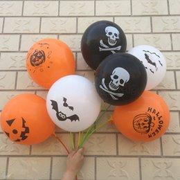 Wholesale Pirates Props - Pirates Halloween Balloons Ornament Prop Balls Party Favor Latex Air Balloon Christmas Decoration Masquerade Gift Pumpkin 100pcs Lot
