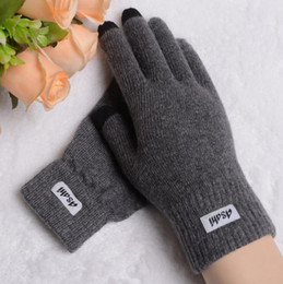 Wholesale Ipad Acrylic - Grey Multi Purpose Glove Unisex Outdoor Cycling Capacitive Touch Screen Gloves Warm Winter Men Women For iPhone iPad Smart Phone (1 Pair)