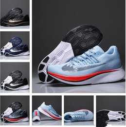Wholesale Reds Break - High Quality Racers Air Zoom Vaporfly 4% Fly SP Breaking 2 Elite Sports Running Shoes Marathon for Fashion Weight Marathon Trainer Sneakers
