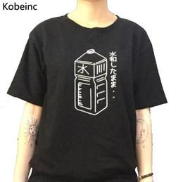 Wholesale Wholesale Printed Pet T Shirts - Wholesale- Casual Cartton Pet Bottle Pattern Summer T Shirt Fashion Japanese Printing Short Sleeve Women Tops 2016 New Round Neck T-shirt