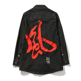 Wholesale black high waisted denim - M-6XL High-quality embroidery denim jacket in the new Chinese trend of large yards of high-quality elastic men's jacket denim