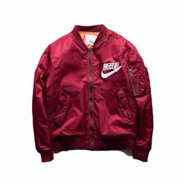 Wholesale Red Military Jackets - Ma1 Bomber jackets mens brand 2017 Japanese Bomber Jacket KANYE WEST Pilot Flight Jacket Bombers Men Baseball Coats Military