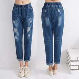 Wholesale Women Harem Capri - Wholesale- Summer Style Women Ripped Denim Capri Pants Elastic Destroyed Loose Harem Jeans Woman Stretch Jeans Capris Pants