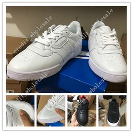 Wholesale Dmx 36 - Wholesale Hot Sale 2017 New Arrival kanye west X calabasas powerphase All White Runner sneakers Season 5 Athletic Shoes Size 36-45 US 5-11