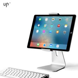 Abrazadera de la tableta online-Al por mayor-UP 4P-7S soporte de tableta de aluminio para tableta con abrazadera para dispositivo de 7inch to13inch, soporte de almohadilla de marca flexible universal
