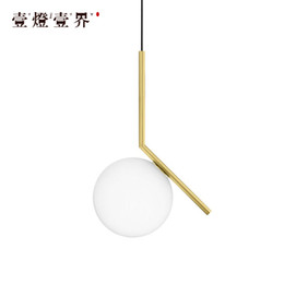Wholesale Modern Furniture Lamps - Modern Originality Glass chandelier Living Room Bedroom Office Mall Mall White Golden Furniture lighting Lamps and lanterns