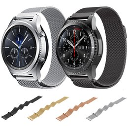 Wholesale Classic Closures - Wholesale- DAHASE Milanese Loop Watchband For Samsung Gear S3 Classic Strap For Gear S3 Frontier Stainless Steel Band w Magnetic Closure