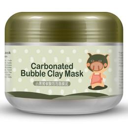 2019 грязевая глиняная маска Carbonated Bubble Clay Mask Moisturising Maks Facial Mask Face Mud Mask Oil Control 100g 2pcs Free shipping дешево грязевая глиняная маска