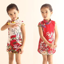 Wholesale Tutu Dresses China Kids - 2017 Summer Baby Girl China Tang Suit Kis Girl Cotton Short Sleeve Cheongsam Kids Girl Chinese Ink and wash painting Dresses