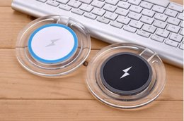 Wholesale Light Blue Iphone Charger - Univeral Qi Wireless Charger Pad With Cool Blue Light for Samsung Note5 S6 S7 Edge iphone 8 plus X htc lg nokia