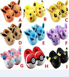 Wholesale Slippers Plush Toys - 28cm 7 Styles Anime Cute Poke Pikachu Eevee Sylveon Slippers PLush Soft Toy Doll for kids gift Free Shipping