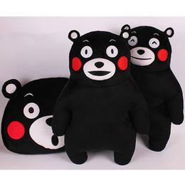 f1ffee7a7f1 Wholesale- Anime Kumamoto Famous Mascot KUMAMON Bear Plush Doll Gift For  Kids Birthday Gift Cartoon Kumamon Pillow Children s Day Gift
