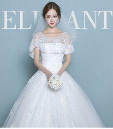 Wholesale Double Shoulder Waist - 2017 new elegant lace embroidered double shoulder fashion butterfly sleeves wedding dress high waist was thin backless lace-up wedding dress