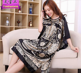 Wholesale dress summer night - Cross - border for ladies summer skirt loose large size fat sister night sleep dress silk dress in the long section of home clothing