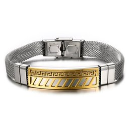 Wholesale Masculine Bracelets - 2017 Men's Masculine Style Metal Stainless Steel Charm Bracelets with Adjustable Clasp Bangles Length 22cm BR-245
