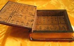 Wholesale Chinese Folk Arts - Rare Chinese Folk Art Collection leather Wooden Ancient Dragon Book Jewelry Box