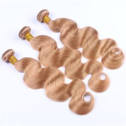 Wholesale Human Hair Blonde 27 - #27 Honey Blonde Brazilian Human Hair 3Bundles 3 Pcs Lot Strawberry Blonde Hair Weaving Body Wave Hair Bundles Wholesale Price