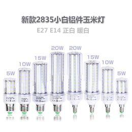 Wholesale E14 Led Smd Small - Corn light, led corn lamp, LED lamp manufacturer, 2835 small white household corn lamp E27 E14 constant flow