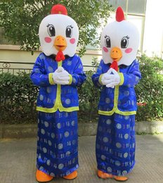 Wholesale Rooster Chicken Costume - 17 hot sale Spring Festival hen chicken rooster mascot costumes with high quality for new year
