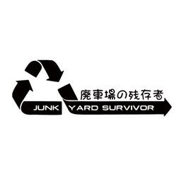 Wholesale Race Cars Decals Stickers - For Junkyard Survivor Vinyl Decal Sticker Funny Car Styling Jdm Drift Racing Car Truck Window Accessories Decorate Art