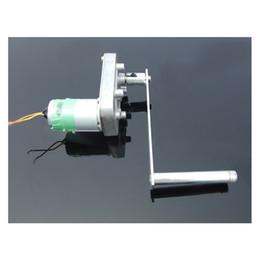 Wholesale Gears Generator - 24V High Torque DC Gear Motor Hand Crank Generator With Crank
