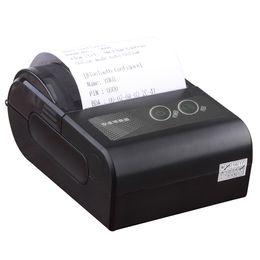 Wholesale Dot Matrix Receipt Printer - YOKO 58HB-4 58mm Portable Mini Bluetooth Wireless Receipt Thermal Printer Line thermal printing for Android and IOS (US AU UK Plug)