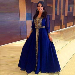Wholesale moroccan dress dubai - Luxury Sparkly Gold Beaded Muslim Evening Dresses 2017 Dubai Kaftan Formal Party Moroccan Royal Blue Prom Dresses Floor-Length Mother Gowns
