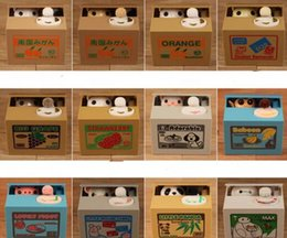 Wholesale Dog Steal Coin - Piggy Bank Cute Stealing Coin Cat Money Box Electric Savings box 16 style Cat Panda Dog Pig Mouse Monkey